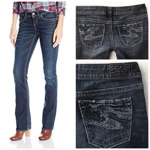 Silver Jeans Jeans - SILVER AIKO FLARE DARK WASH DENIM BLUE JEANS SZ 29